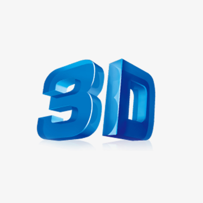 3d Stereo Effect Font, 3d, Fonts, Three #54056 - PNG Images