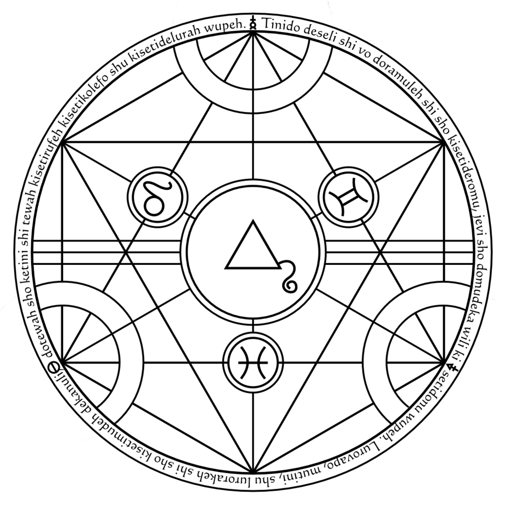 Alchemy Png - Alchemy png 8 » PNG Image