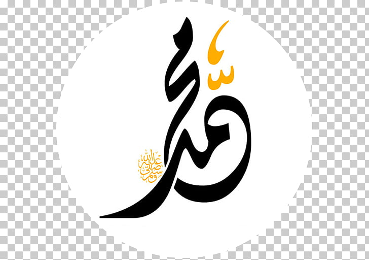 Arabic Calligraphy Muhammad Png Free Arabic Calligraphy Muhammad Png Transparent Images 79083 Pngio
