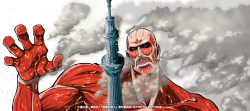 Colossal Titan Png Free Colossal Titan Png Transparent Images 43143 Pngio