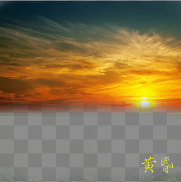 sunset png free sunset png transparent images 3125 pngio sunset png transparent images