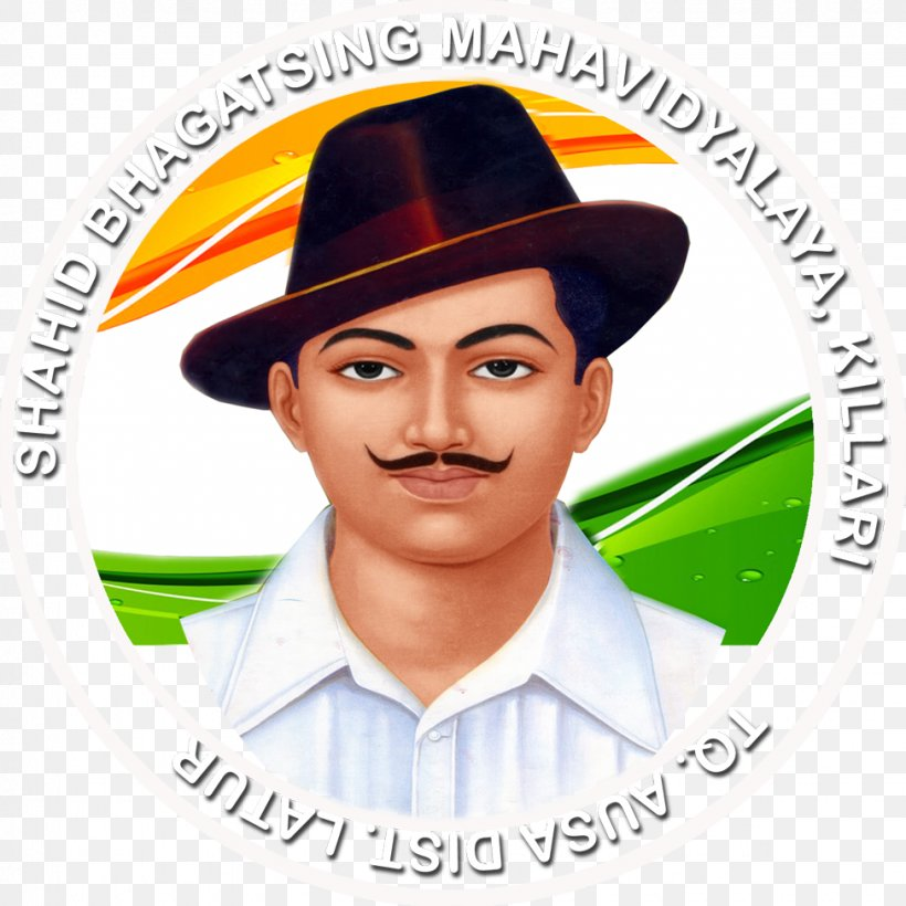 Martyrs Day In India Png - Bhagat Singh Martyrs' Day (in India) Shaheed Why I Am An Atheist ...