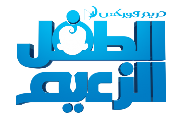 Boss Baby Logo Png Vector Clipart Psd 778609 Png Images Pngio
