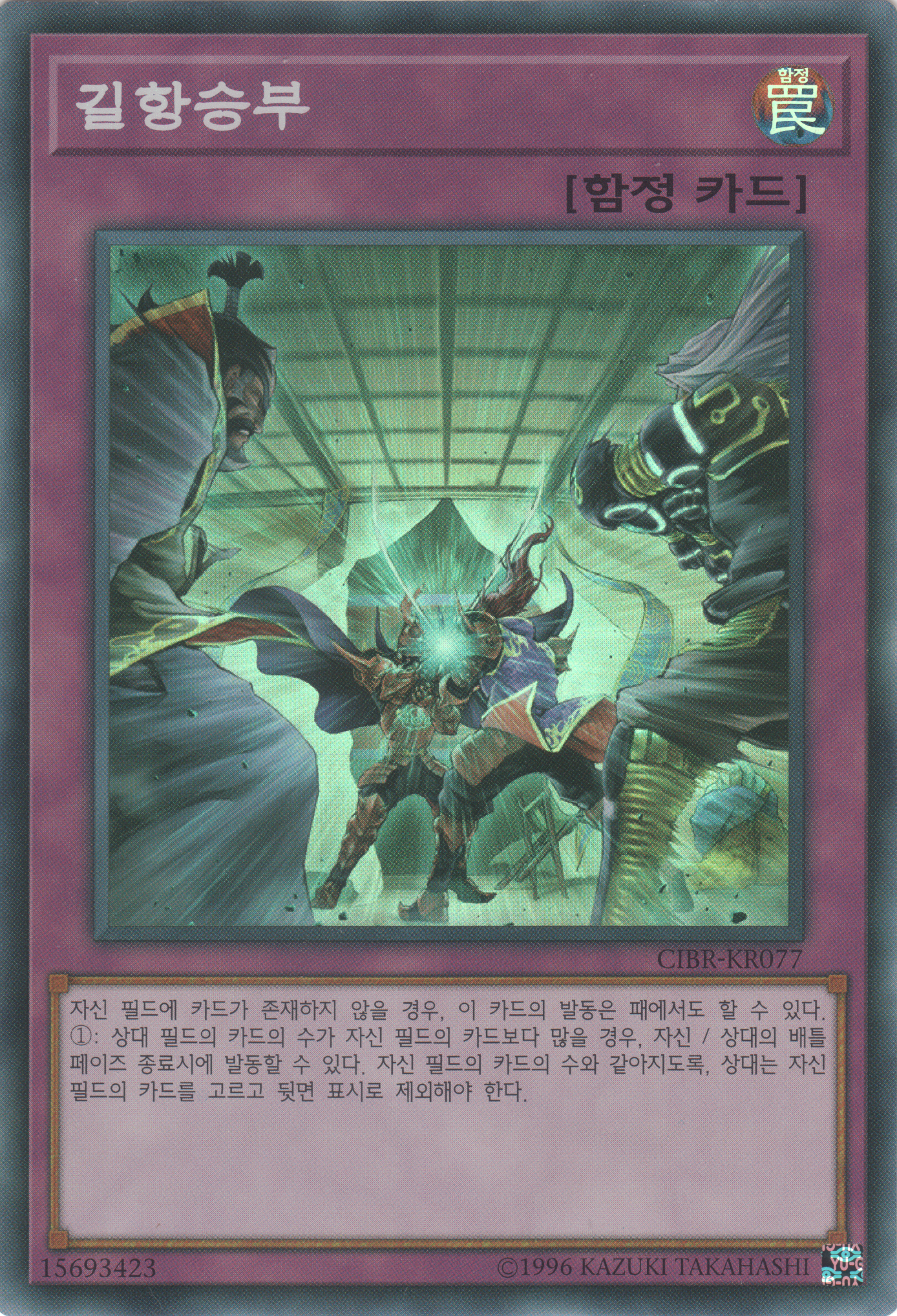 Evenly Png - Card Gallery:Evenly Matched | Yu-Gi-Oh! | FANDOM powered by Wikia