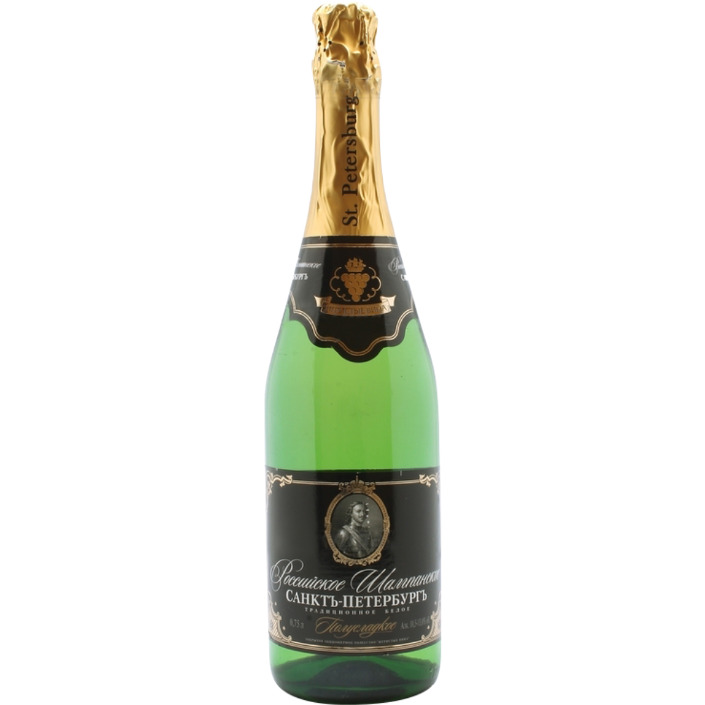 Champagne Bottle Png - Champagne Bottles Png (91+ images in Collection) Page 2