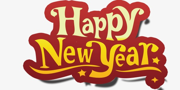 Happy New Year Png Images 55