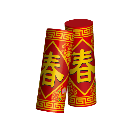 Chinese New Year Fireworks Png - Chinese New Year Fireworks Icons transparent PNG - StickPNG