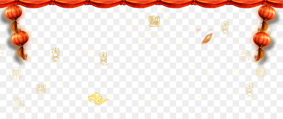 New Year Background Images Png Free New Year Background