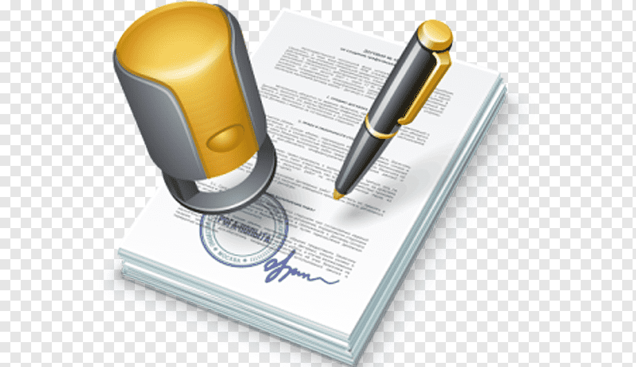 Contract Of Sale Png - Contract of sale Наём жилого помещения Copyright transfer ...