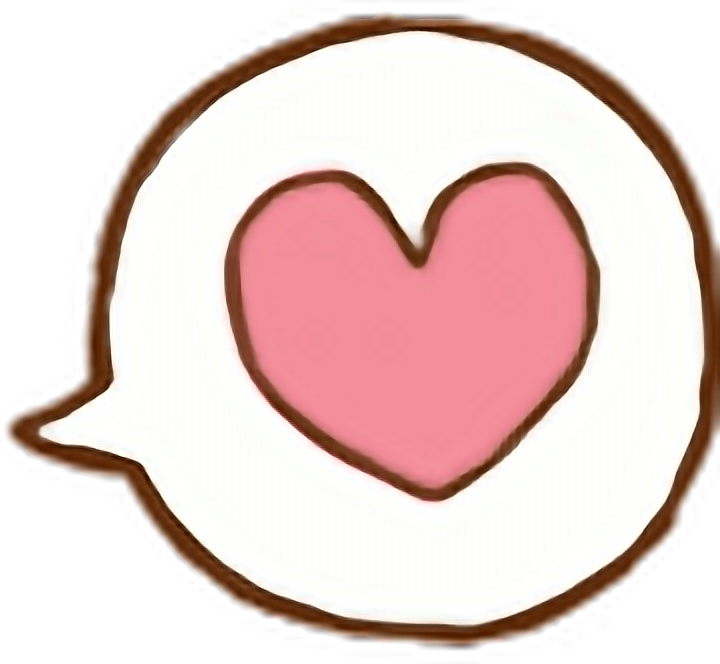 Cute Png Images - Cute Heart Png & Free Cute Heart.png Transparent Images #29370 - PNGio