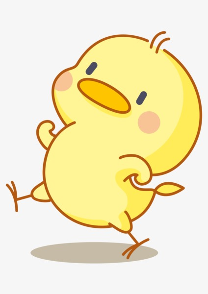 Yellow Chicken Png - cute little yellow chicken, Chicken Clipart, Cute Clipart, Yellow PNG Image  and Clipart
