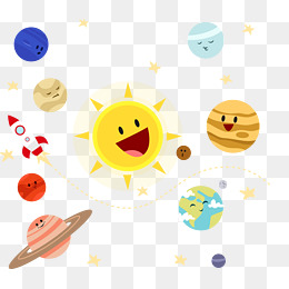 Solar System Png - cute solar system planet vector material, Solar System, Planet, Rocket PNG  and Vector