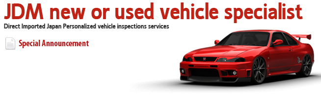 Import Car Png - Direct Imported Auto Brokers - The Trusted Worldwide Exporter ...