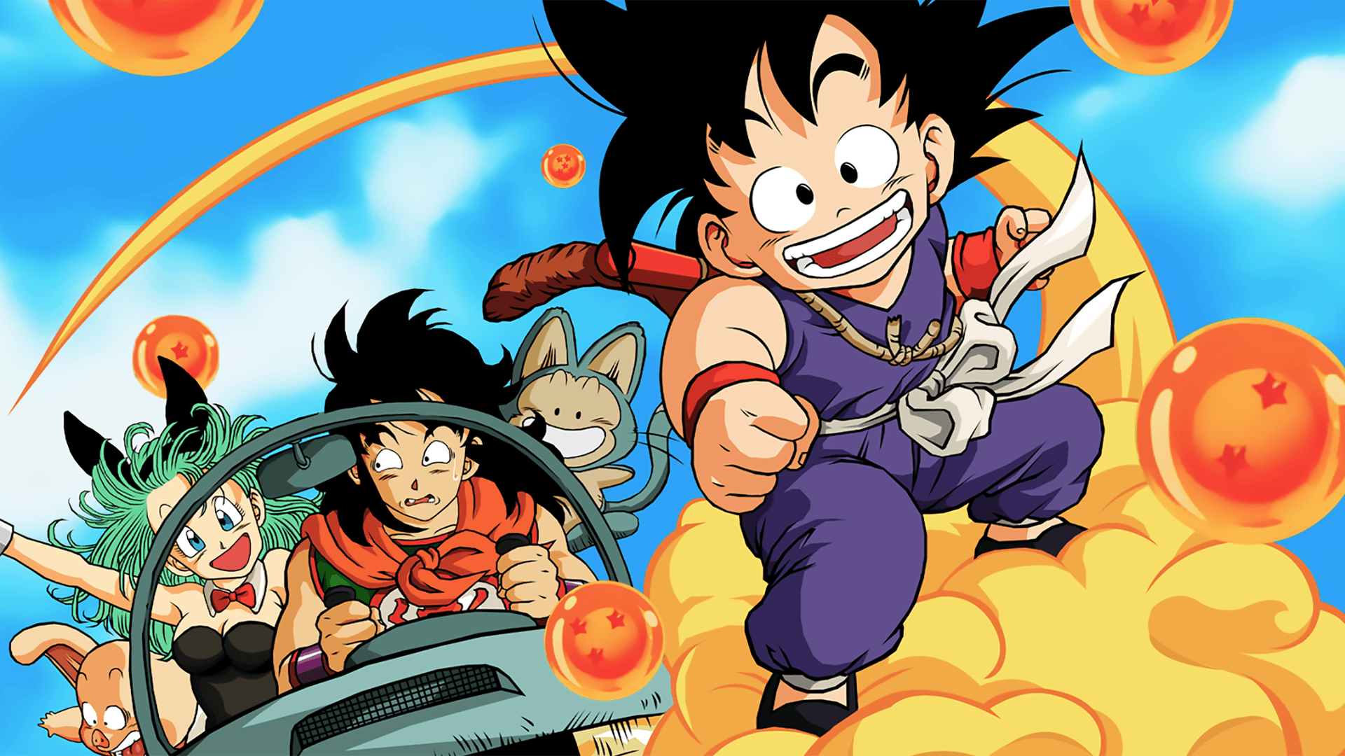 Dragon Ball HD Wallpapers And Background PNG