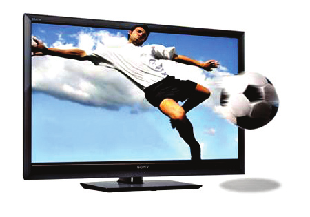 3d Television Png - Emerging 3D TV Trends | Asia-Pacific Business and Technology Report