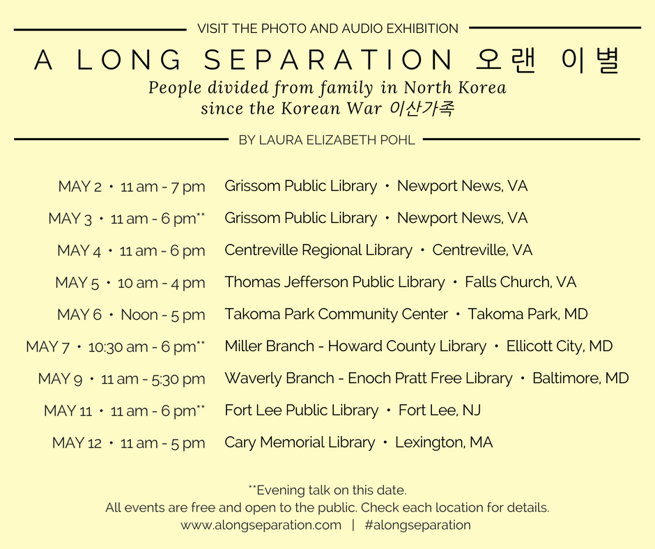 War Separating People Png - Exhibition — A Long Separation 오랜이별