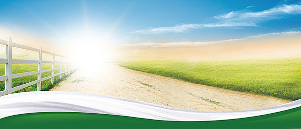 Farm Background Png - Farm Background Photos, Farm Background Vectors and PSD Files for ...