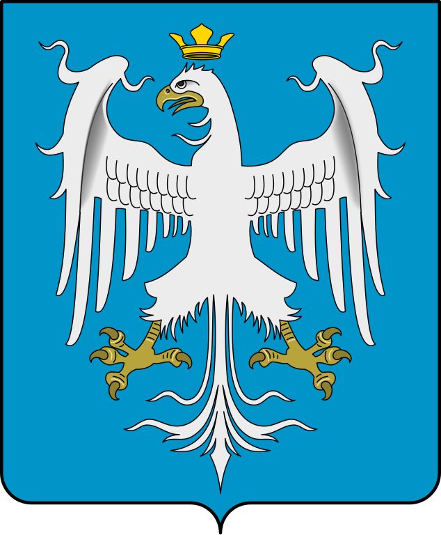 House Of Este Png - File:Coat of arms of the House of Este (1239).svg - Wikimedia Commons