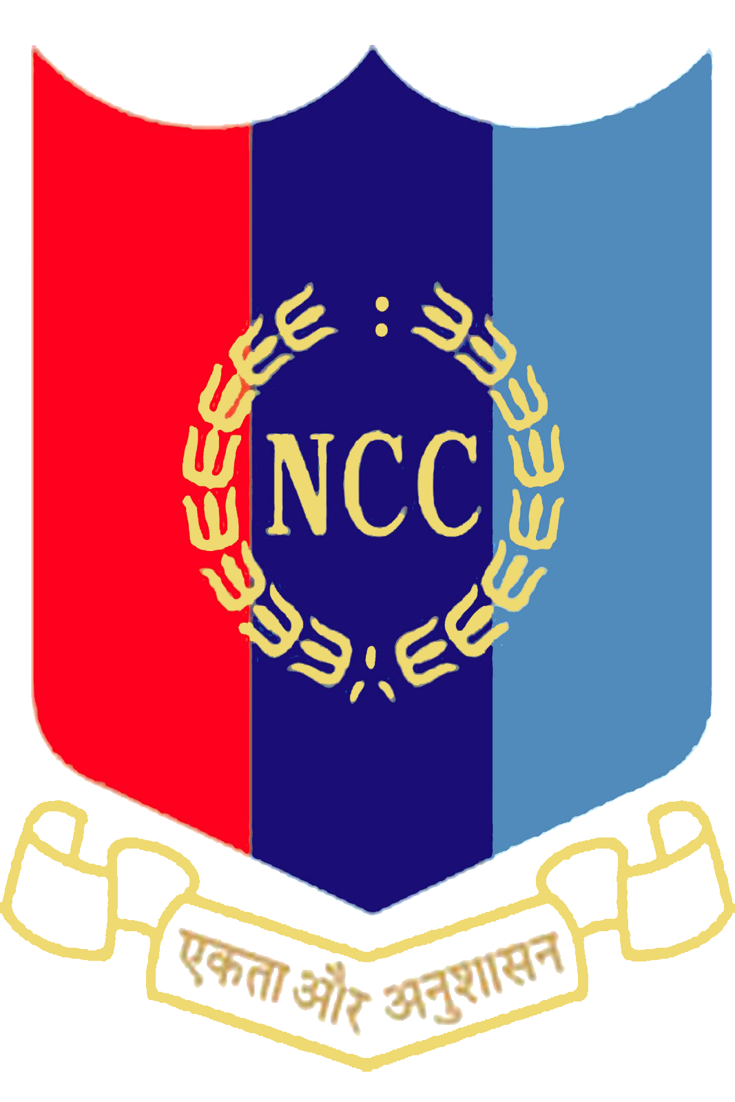 Cadet Png - File:Emblem of National Cadet Corps (India).png - Wikimedia Commons