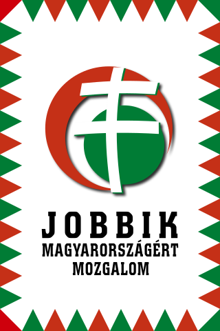 Jobbik Png - File:Flag of Jobbik (Hungary).svg - Wikimedia Commons