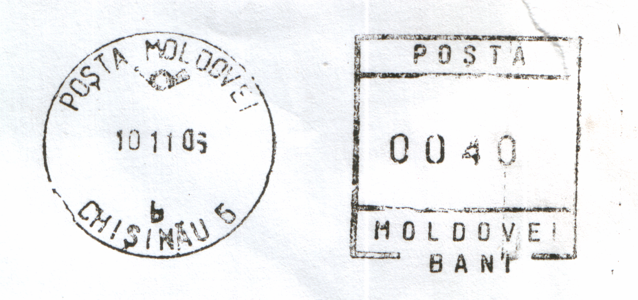 Postage Png - File:Postage meter Moldova 01.png - Wikimedia Commons