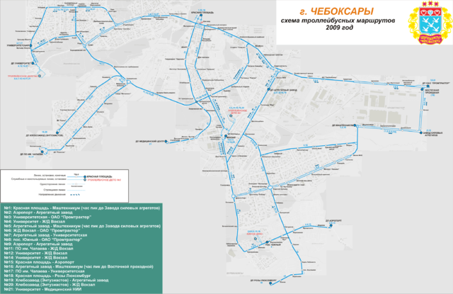 Cheboksary Png - File:Trolleybus Routes Cheboksary.png - Wikimedia Commons