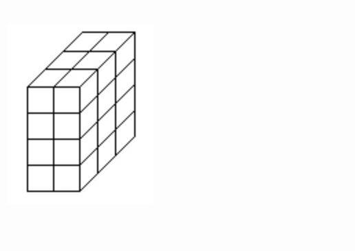 Volume Cubic Units Png - Find the volume of the rectangular prism. 9 cubic units 12 cubic ...