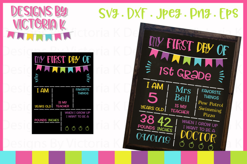 My First Day Of Kindergarten Png - First day of school Chalkboard design, SVG, DXF, PNG By Designs By ...