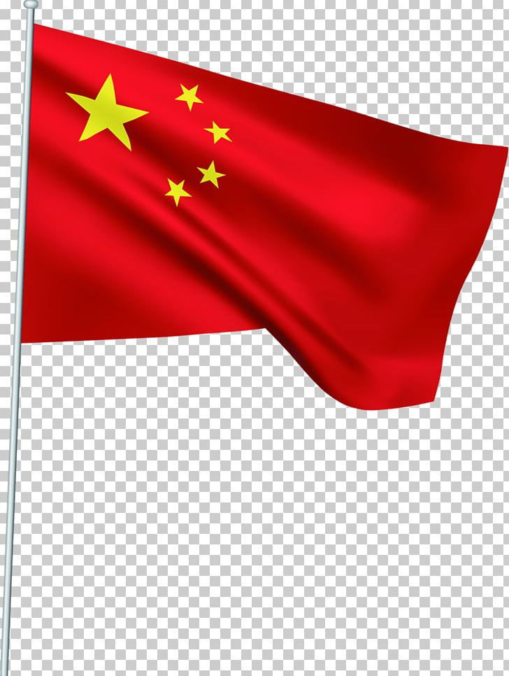 Flag Of China Flag Of China Png Clipart 2512528 Png Images Pngio