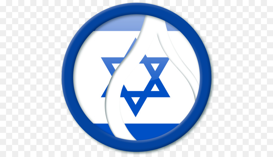 People Of Israel Png - Flag of Israel Yom Ha'atzmaut Jewish people - Flag png download ...