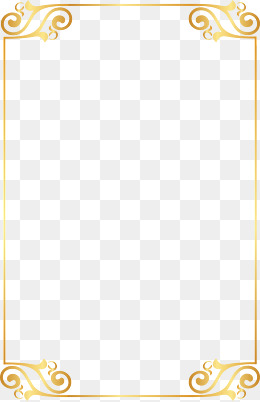 Gold Border Design Png - AbeonCliparts | #739361 - PNG