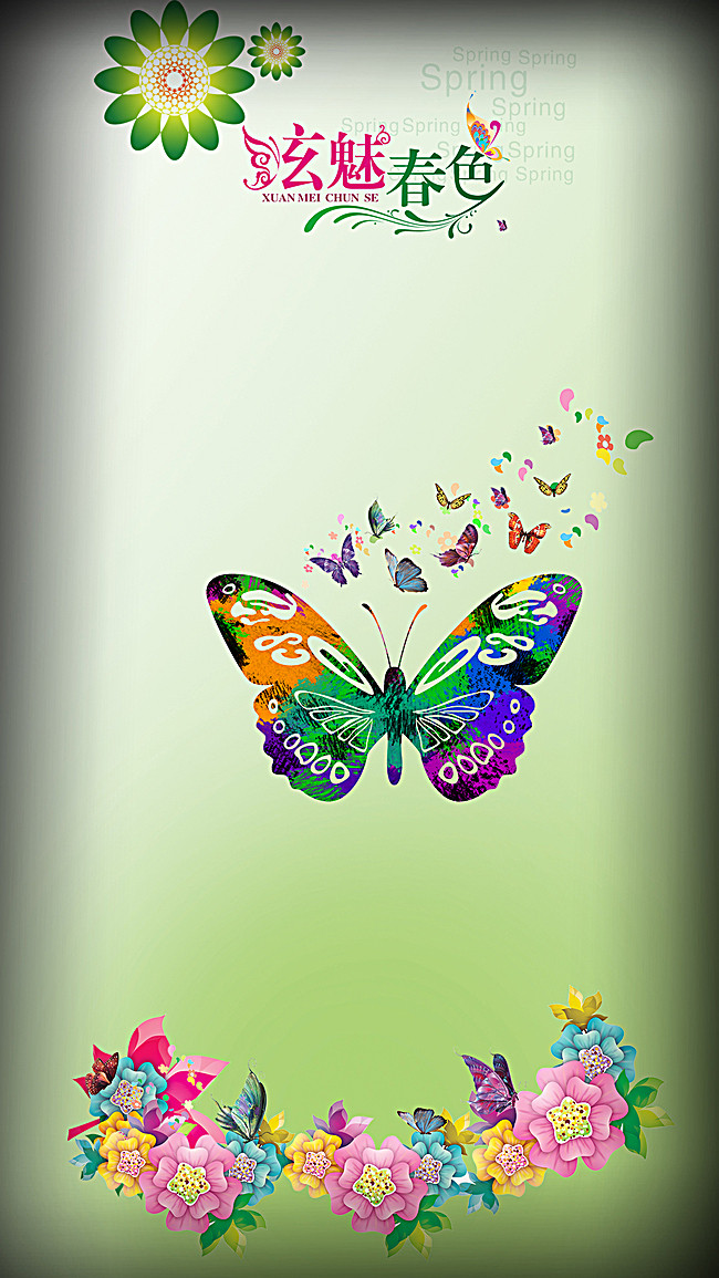 Free Butterfly Png For Commerical Use - Green Spring Butterfly Business H5 Background Material, Green ...