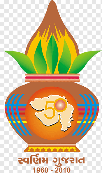 Gujarati People Png - Gujarati people PNG cliparts   PNGWave