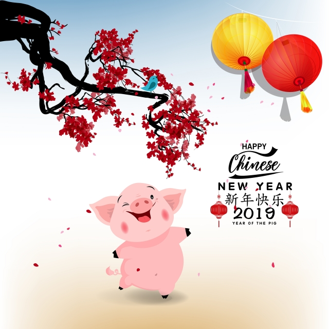 Chinese New Year Pig Borders Png Transparent Images 9289 Pngio