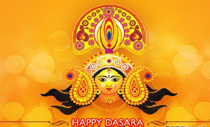 Dashami Png - Happy Dussehra 2015 Vijaya Dashami Images HD 3d Wallpapers Free in ...