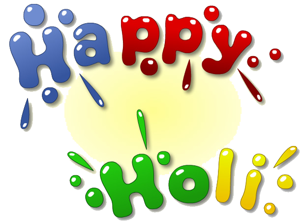 Happy Holi Png Download #20809 - PNG Images - PNGio