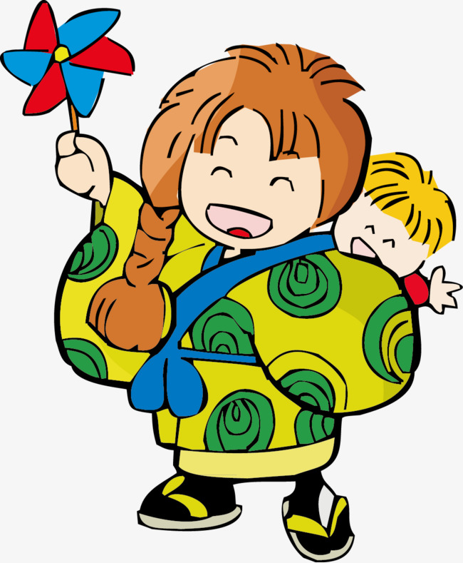 Happy Japanese Happy Dance Japanese P 251885 Png Images Pngio