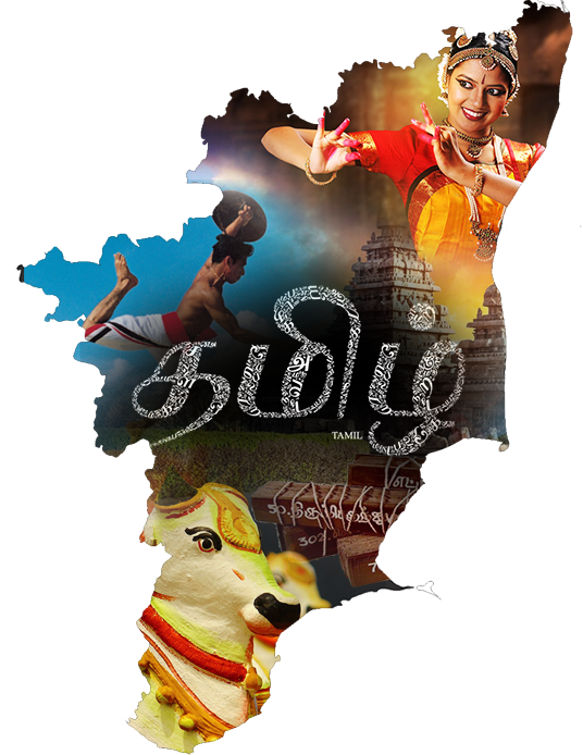 Tamil Culture Pngs & Free Tamil Culture s png Transparent