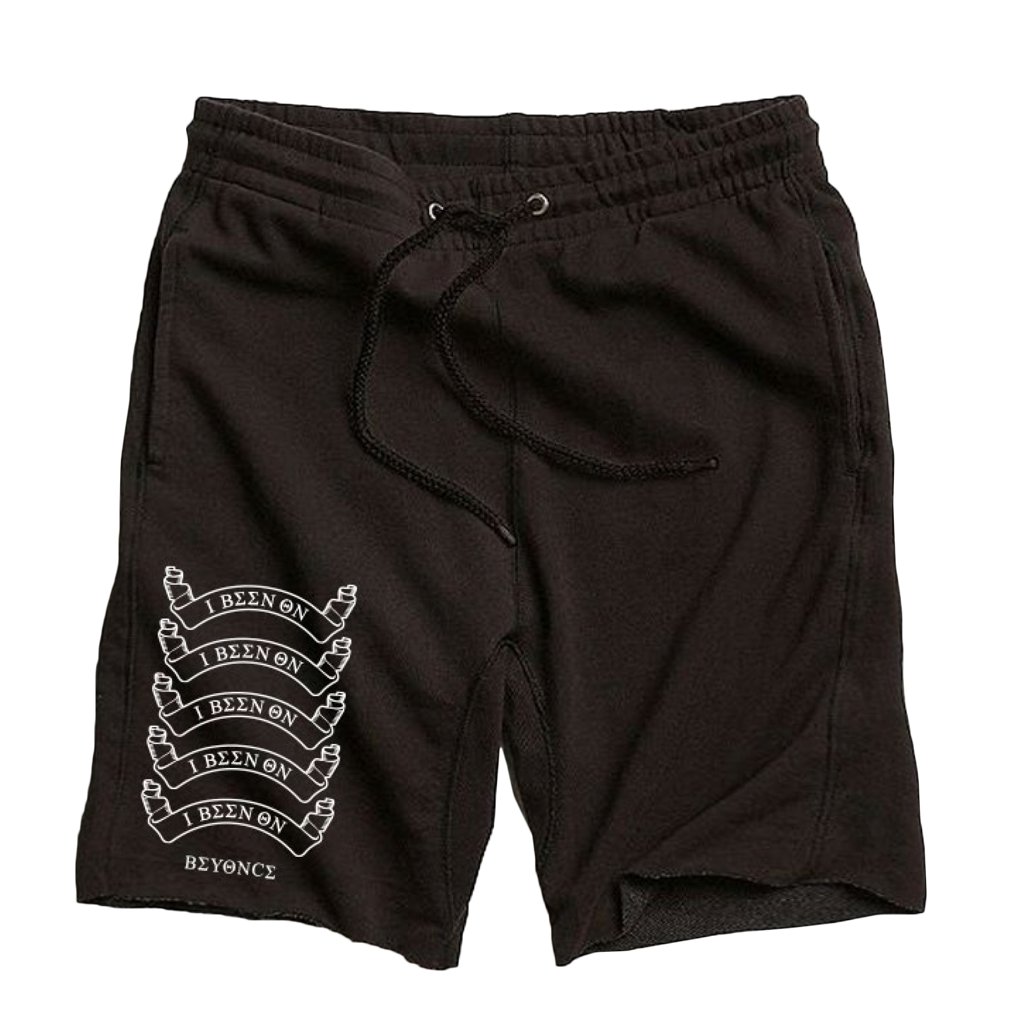 Shorts Png - I BEEN ON SHORTS
