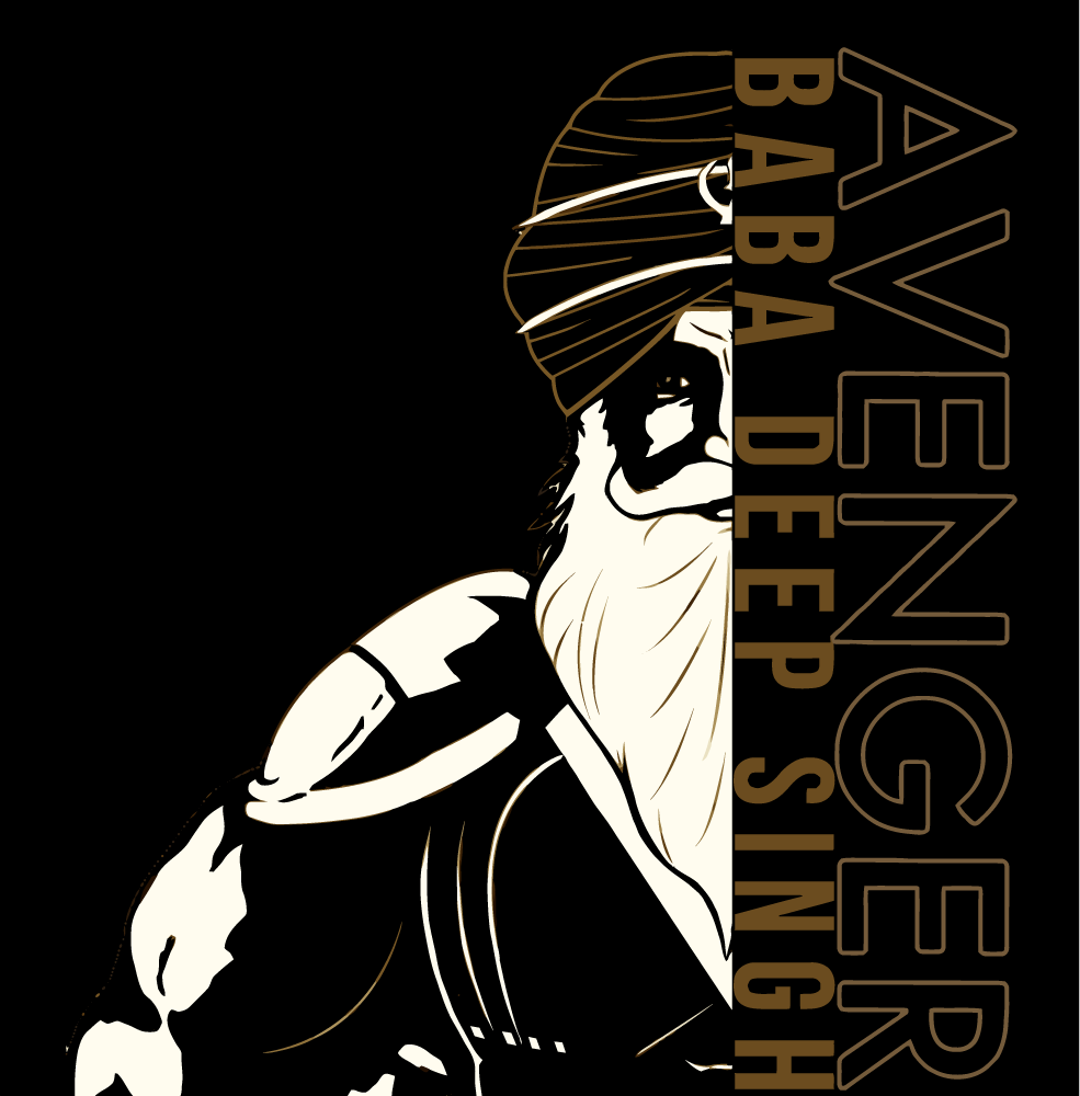Baba Deep Singh Png - Icons Collection – B-Coalition Clothing Company