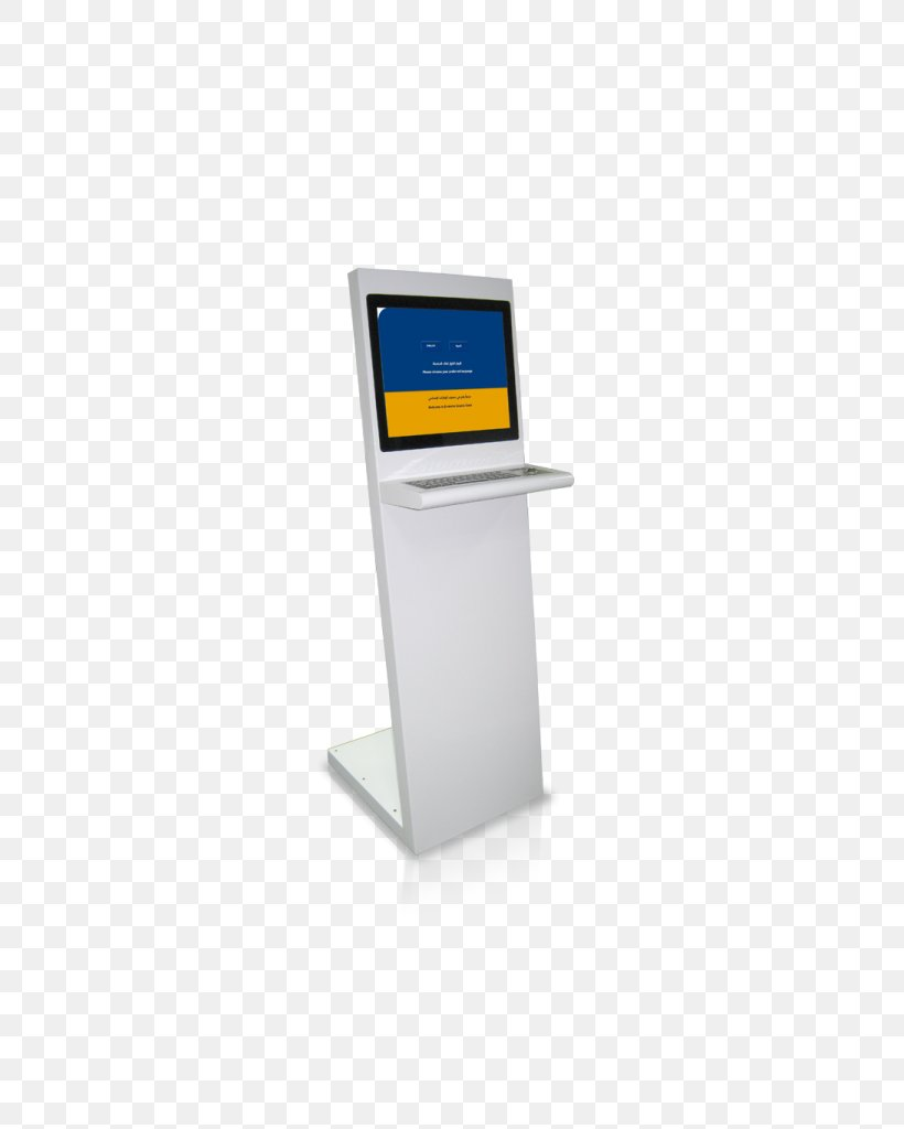 Technological Innovation System Png - Interactive Kiosks Multimedia Technological Innovation System, PNG ...