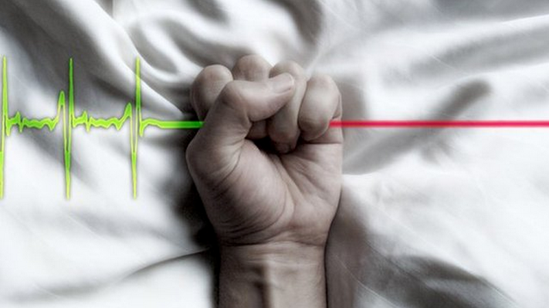 Assisted Suicide Png - Is suicide different from physician assisted death?