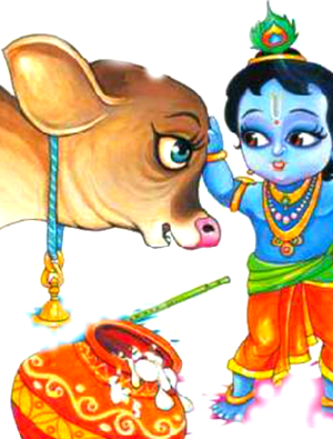 Krishna With Cow Png - [Krishna with cow]