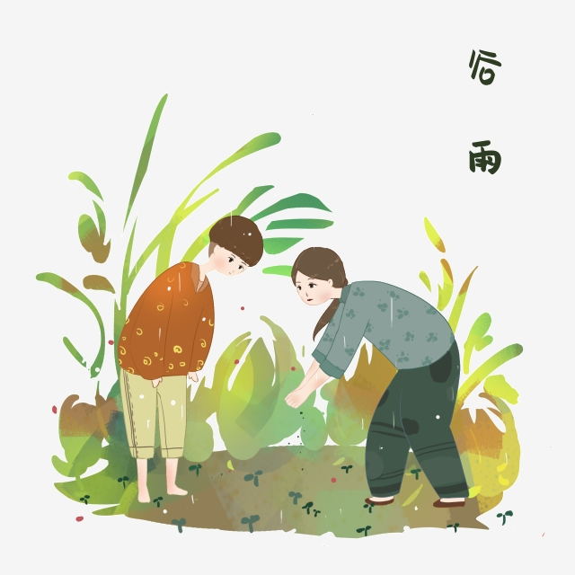 Little Girl Playing In Rain Png - Little Girl Working In The Rain, Gu Yu Character Illustration ...