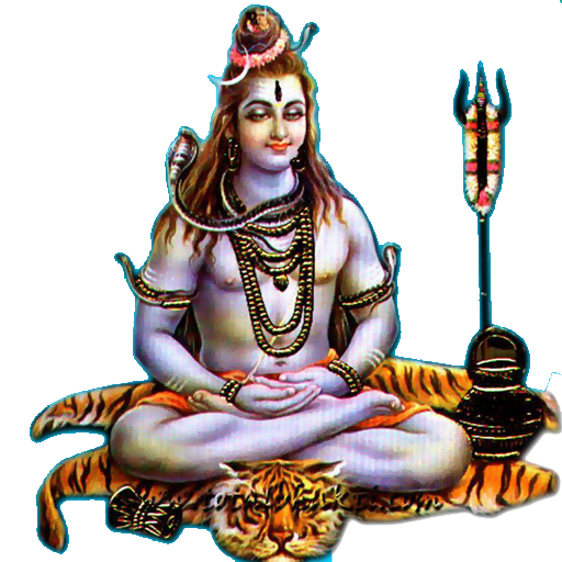 Shiva Hindu Png - Lord Shiva PNG Transparent Images | PNG All