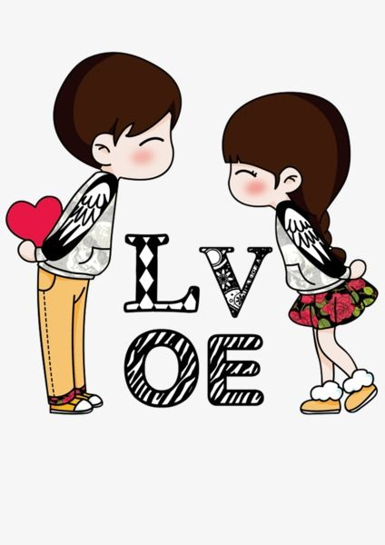 Couple In Love Png - Love Couple, Love Clipart, Cartoon, Lovers PNG Transparent Image ...