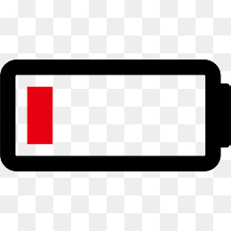 Battery Png - low battery
