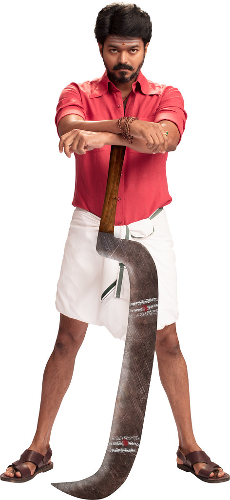Mersal Png Free Mersal Png Transparent Images 89535 Pngio