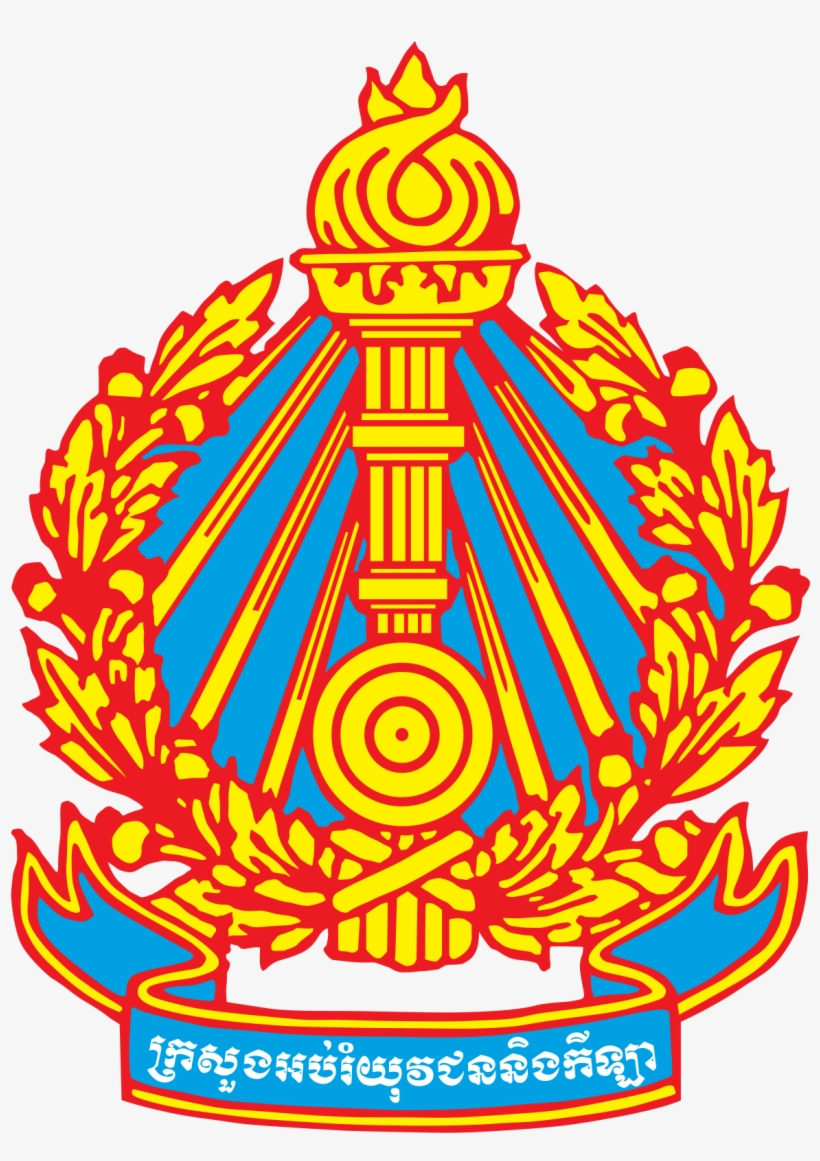 Ministry Of Youth And Sports Png - Ministry Of Education Youth And Sport Cambodia Logo PNG Image ...