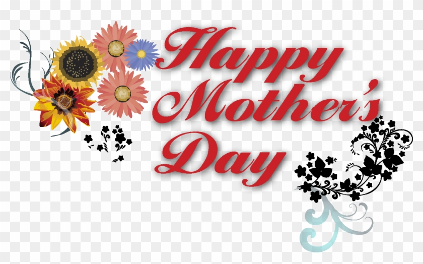 Mothers Day Greetings Png - Mother's Day Clipart Banner - Mothers Day Cards Png - Free ...
